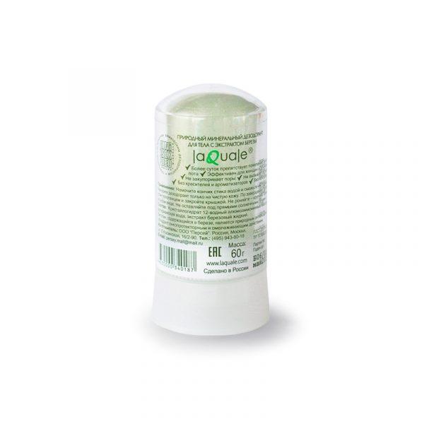 Минеральный дезодорант-стик LAQUALE с экстрактом березы