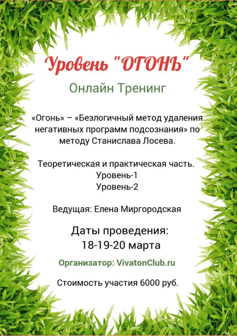 Клуб метод москва ф клубы москвы